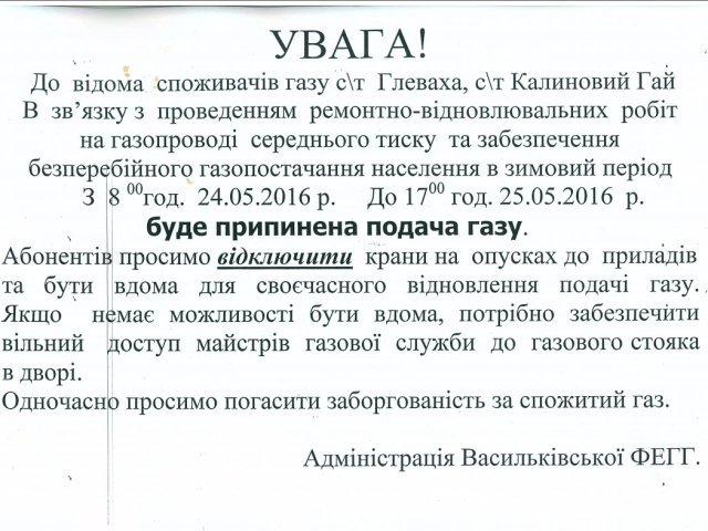 obyavagas