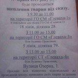 shcheplenya_skazu2